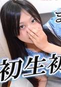 Gachinco – gachig208 – Nene