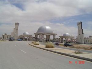 البوابه الرئيسيه جامعة الجوف