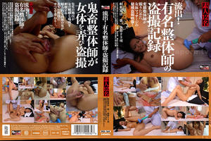 RED164: Red Hot Collection ~Camera Voyeurism~ 12 Amateurs Girls