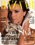 The Official Covers of Magazines, Books, Singles, Albums .. Th_14190_japan_122_526lo