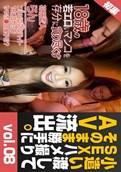 XXX-AV 21709 – 初裏初撮!やや吉●由里子似の18歳Dカップコンビニアルバイト娘